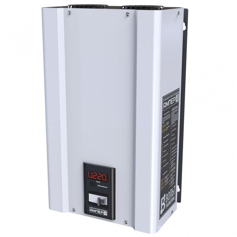 Стабилизатор напряжения Ампер Э 9-1/25 V2.0