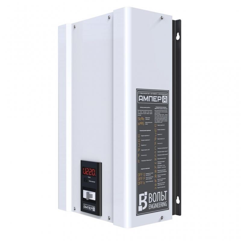 Стабилизатор напряжения Ампер Э 12-1/25 V2.0